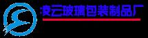 丹阳市云阳镇恩承玻璃加工厂(凌云玻璃包装制品厂)