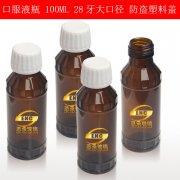 药用玻璃瓶检测仪为制药提供高效率药包材检测