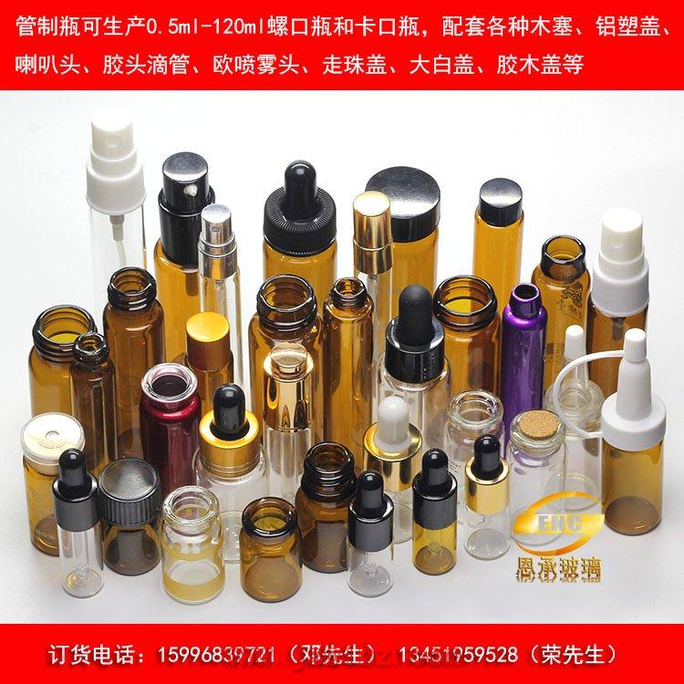 管制瓶厂家直销各种规格