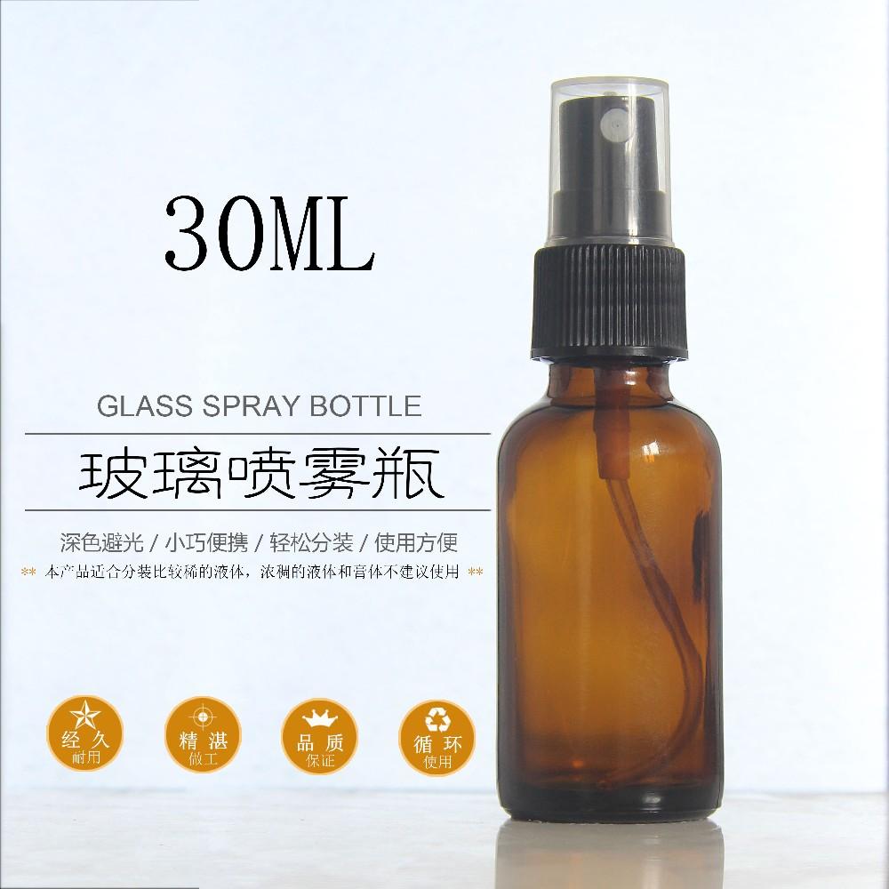 30ml波斯顿瓶带喷雾头香水